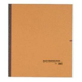 スケッチブック ホルベイン H画用紙 No.33 スプリング F10 (53.0×45.5) H−1(表紙=アーモンド)