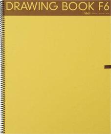 スケッチブック ホルベイン H画用紙 No.60 (断表紙) B3 (364×515) 表紙=イエロー