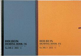 ホルベイン スケッチブック R画用紙 No.30シリーズ スプリング P10 (53.0×41.0) P-1(アーモンド)