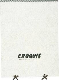ホルベイン 木炭紙全判ブック(No.550) (650×500)