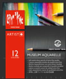 カランダッシュ ミュージアム アクアレル 水彩色鉛筆 12色セット