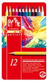 カランダッシュ水彩色鉛筆 スプラカラーソフト 12色セット