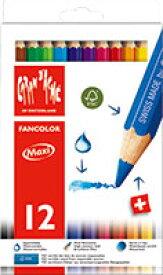 カランダッシュ ファンカラー 水溶性色鉛筆 マキシ12色セット