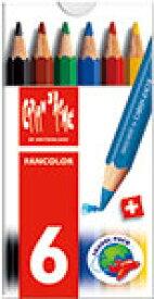 カランダッシュ ファンカラー 水溶性色鉛筆 ミニ6色セット
