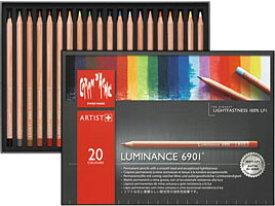 カランダッシュ鉛筆 ルミナンス 6901‐12色セット 紙箱 油性色鉛筆 軟芯