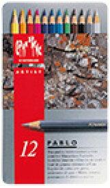 カランダッシュ パブロ 油性色鉛筆 12色セット