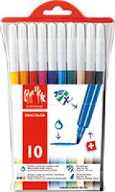 カランダッシュ ファンカラー 水溶性フェルトペン 10色セット