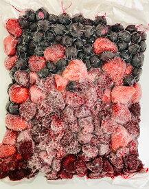 冷凍スリーベリーフルーツ(いちご、ブルーベリー、ラズベリー)2kg (1000g×2)いちご(メキシコ)ブルーベリー(チリ)ラズベリー(カナダ)を国内で安心ミックス品【送料無料、消費税込み】 冷凍ミックスベリー
