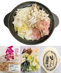 阿波尾鶏鍋セット(3~4人前)無添加塩こうじ仕立て。阿波尾鶏500g、冷凍野菜も入った水炊き 鳥鍋セットです。お家に帰って、すぐできるお鍋。