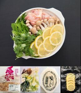 阿波尾鶏レモン鍋セット(3~4人前)レモン、無添加塩こうじ仕立て。阿波尾鶏500g、冷凍野菜、冷凍レモン6枚、塩麹パックも入った水炊きレモン鳥鍋セットです。お家に帰って、すぐできる