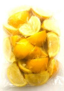 冷凍グレープフルーツ(アメリカまたは、南アフリカ産)1/6カット 1000g【消費税込み】バラ凍結で使いやすいです。2kg購入で100gをプレゼント中