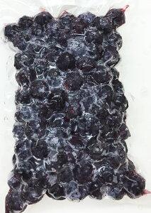 オーガニック冷凍ブルーベリー (カナダ産) 2kg(1000g×2)【消費税込み】 有機栽培、オーガニック ブルーベリーを、真空冷凍加工しました。ポリフェノールやアントシアニンがいっぱい