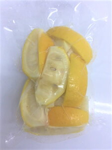 国産冷凍レモン 1/8または、1/6カット (瀬戸内レモン) 250g ノーワックス 【消費税込み】
