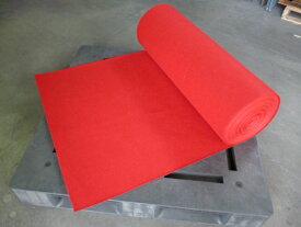 【パンチカーペット】 赤 91cm幅×30m
