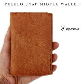 PUEBLO SNAP MIDDLE WALLET ESP-6266 プエブロ スナップ ミドルウォレット 財布 本革 LEATHER プエブロ バックポケットサイズ CAMEL キャメル プレゼントラッピング対応♪ esperanto エスペラント