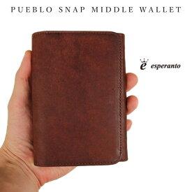 PUEBLO SNAP MIDDLE WALLET ESP-6266 プエブロ スナップ ミドルウォレット 財布 本革 LEATHER プエブロ バックポケットサイズ BROWN ブラウン プレゼントラッピング対応♪ esperanto エスペラント