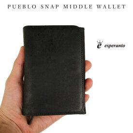 PUEBLO SNAP MIDDLE WALLET ESP-6266 プエブロ スナップ ミドルウォレット 財布 本革 LEATHER プエブロ バックポケットサイズ BLACK ブラック プレゼントラッピング対応♪ esperanto エスペラント