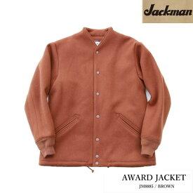 Jackman ジャックマン JM8885 Award Jacket アワードジャケット ウールジャケット BROWN ブラウン MADE IN JAPAN