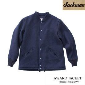 Jackman ジャックマン JM8885 Award Jacket アワードジャケット ウールジャケット DARK NAVY ダークネイビー MADE IN JAPAN