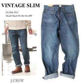 J.CREW デニムパンツ Vintage Slim ヴィンテージスリム jean in Midium Wash ミディアムウォッシュ DENIM ジェークルー 30インチ 32インチ