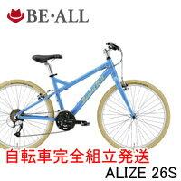 【30%OFF】2014年モデル BE・ALL ビーオール ALIZE 26S Bonnet Noir 26x2.0 カジュアルMTB【クロスバイク】