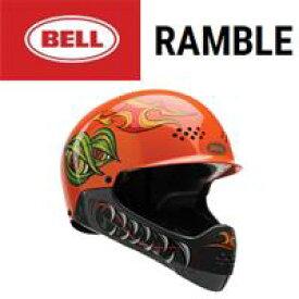 子供用 ヘルメット ベル 可愛い お洒落 カッコイイ BELL RAMBLE ランブル