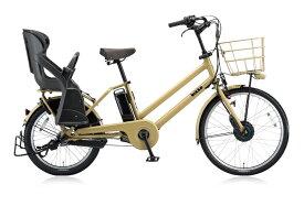 【2018年モデル】BRIDGESTONE ブリヂストン bikke MOB dd ビッケ モブdd 3段変速付き 子供乗せ電動自転車 BM0B48