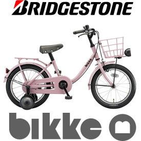2020年モデル 自転車 子ども車 ビッケm bikke m BKM16 ブリヂストンサイクル