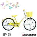 ブリヂストン Eco Pal エコパル 24型 EP405 ちょっぴりレトロでカラフルな少女向け自転車 シングル 子供用自転車 24インチ ブリジストン