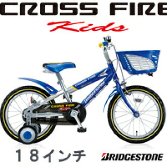 Bridgestone Crossfire-kids CK186 bike for kids