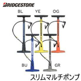 Bridgestone ブリヂストン スリムマルチポンプ PM-G46.A 空気が入れやすいラクラク設計 空気入れ ポンプ