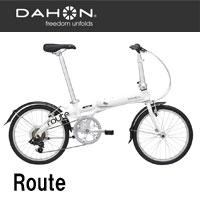 DAHON ダホン Route ルート 2017モデル 折りたたみ自転車 フォールディング