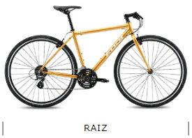 FUJI フジ 2020年モデル RAIZ レイズ クロスバイク