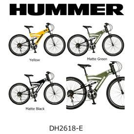 HUMMER ハマー シマノ18段変速 軽量アルミフレーム Wサスペンション 26インチ マウンテンバイク HUMMER DH2618-E