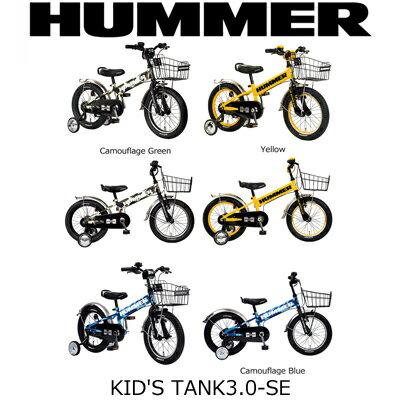 HUMMER ハマー KID'S TANK3.0-SE 16インチ 子供用補助輪付き幼児車 極太タイヤ 16x3.0 持ち手付きサドル