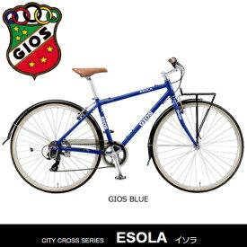 2020 GIOS ESOLA クロスバイク スポーツ自転車
