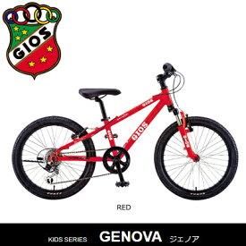 2019 GIOS ジオス GENOVA ジェノア 24 24インチ