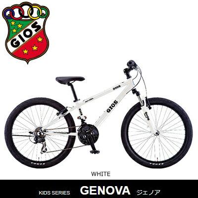 ジオス ジェノア20 2018 GIOS GENOVA 20インチ キッズ・子供用自転車 MTB