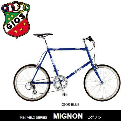 2019 GIOS MIGNON ジオス ミグノン 小径車 ミニベロ スポーツ自転車
