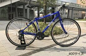 【ライトプレゼント中】【在庫あり】2019年モデル 自転車 クロスバイク ミストラル gios mistral ジオス ミストラル