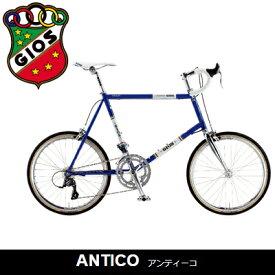 2020 GIOS ANTICO アンティーコ