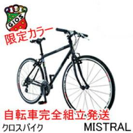 【在庫あり】GIOS MISTRAL ジオス ミストラル 台数限定モデル ミストラル マットブラック 完全受注生産