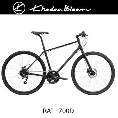 KhodaaBloom コーダーブルーム RAIL700D レイル700D 2019年モデル クロスバイク