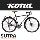 KONA ロードバイク コナ 2017 スートラ 700C ツーリングバイク【ディスクブレーキ仕様】【フェンダー/リアキャリア装備】KONA SUTRA TOU...