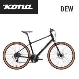 2020年モデル KONA コナ DEW
