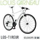 35%OFF 2016年モデル LOUIS GARNEAU ルイガノ LGS-TIREUR シマノパ−ツ多用・ホイ−ルもシマノR501付クロスバイク 自転車 ル...