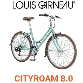 【店頭受取限定】【在庫あり】LOUIS GARNEAU ルイガノ CITYROAM 8.0