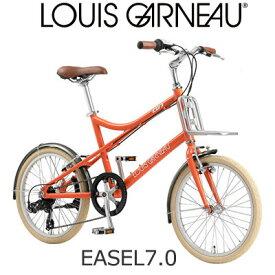 LOUIS GARNEAU ルイガノ EASEL7.0 ミニベロ