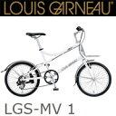 海外仕様 LOUIS GARNEAU ルイガノ LGS-MV1 ミニベロ 小径車