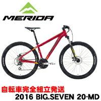 ライトプレゼント中【20%OFF】【在庫あり】2016年モデル MERIDA メリダ BIG.SEVEN 20-MD ビッグセブン20 マウンテンバイク